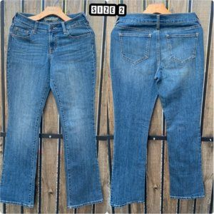 Old Navy SWEETHEART Jeans - Size 2